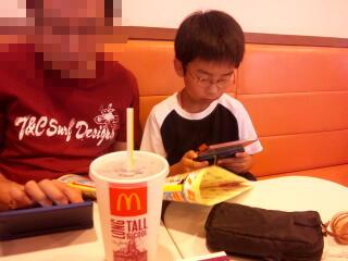 SC_20110619_151248.jpg
