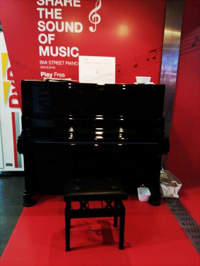 20190223ピアノさん01.jpeg