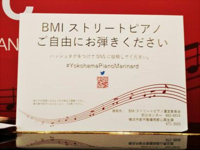20190223ピアノさん03.jpeg