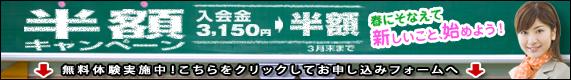 ハロパソコン茅ヶ崎MOS