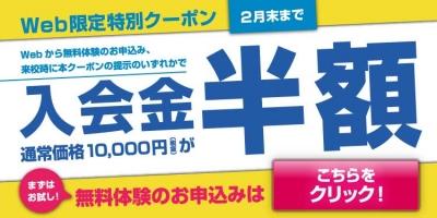 bnr_left_campaign.jpgg