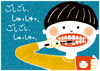 p06_07トゥース・フェアリー.jpg