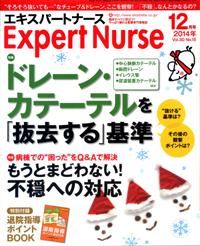 EN_open_blog.jpg