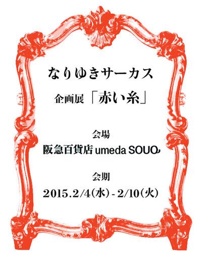 素材01_blog.jpg