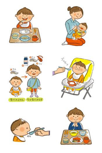 離乳食百科_blog.jpg