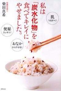 tansui_hyoushi.jpg
