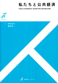 keizai_blog.jpg