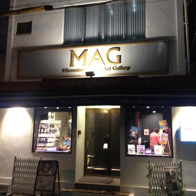 mag_blog.jpg