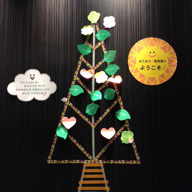 tree_blog01.jpg