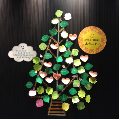 tree_blog03.jpg