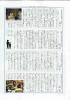 カルチャーナイト新聞第10号4面