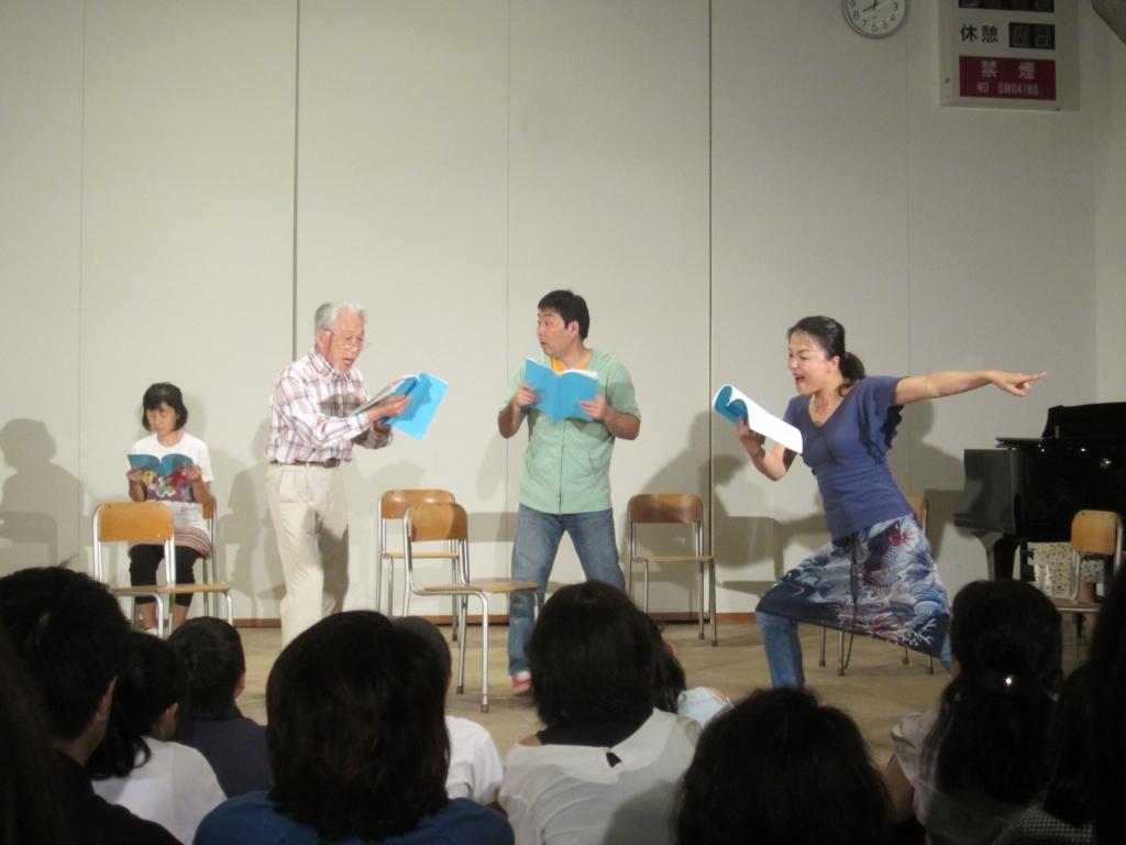 アルスホールでの「空の村号」公演 提供:つくば子ども劇場