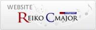 Reiko C major ウェブサイト