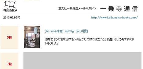 関西シーン