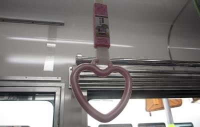 フランス列車 ハートのつり革