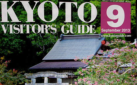 kyoto visitors guide