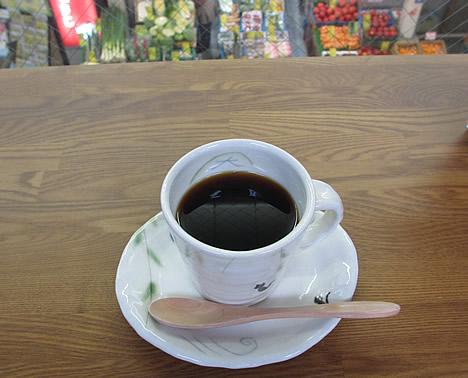 ヒグラシコーヒー