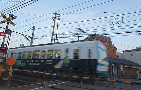 叡山電車 パトレイン