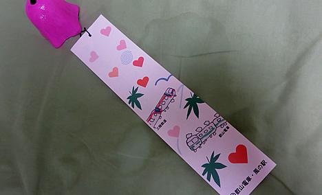 ピンクの風鈴