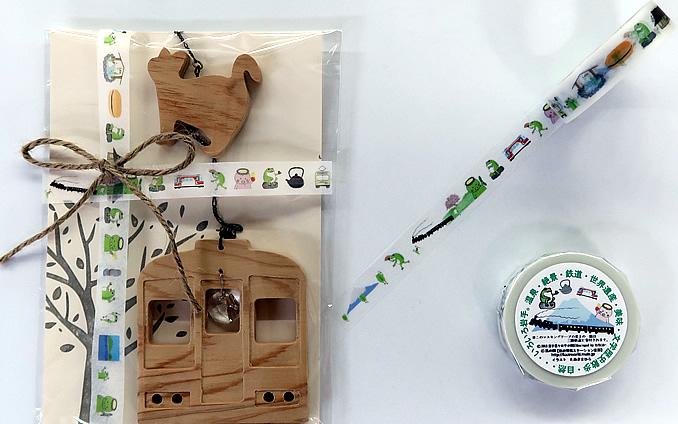 ケロ平マスキングテープ