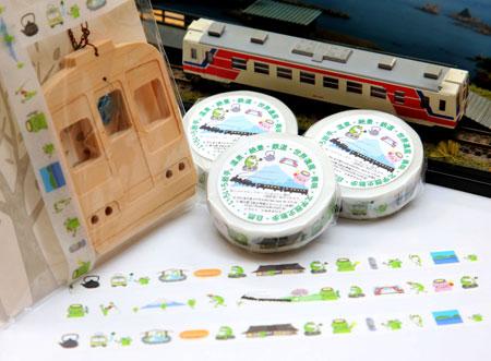 三陸鉄道マスキングテープ