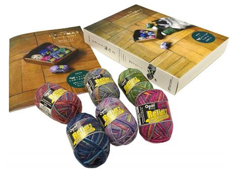 レリーフ編み2