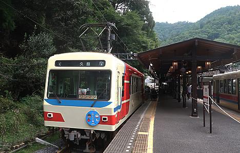 叡山電車 鞍馬