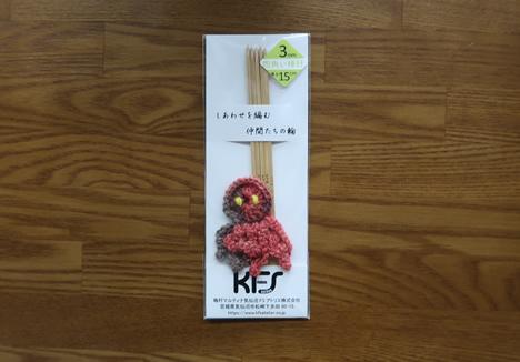 KFS四角い編み針入荷