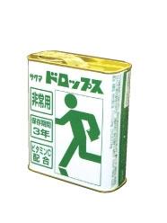 保存缶 サクマドロップ