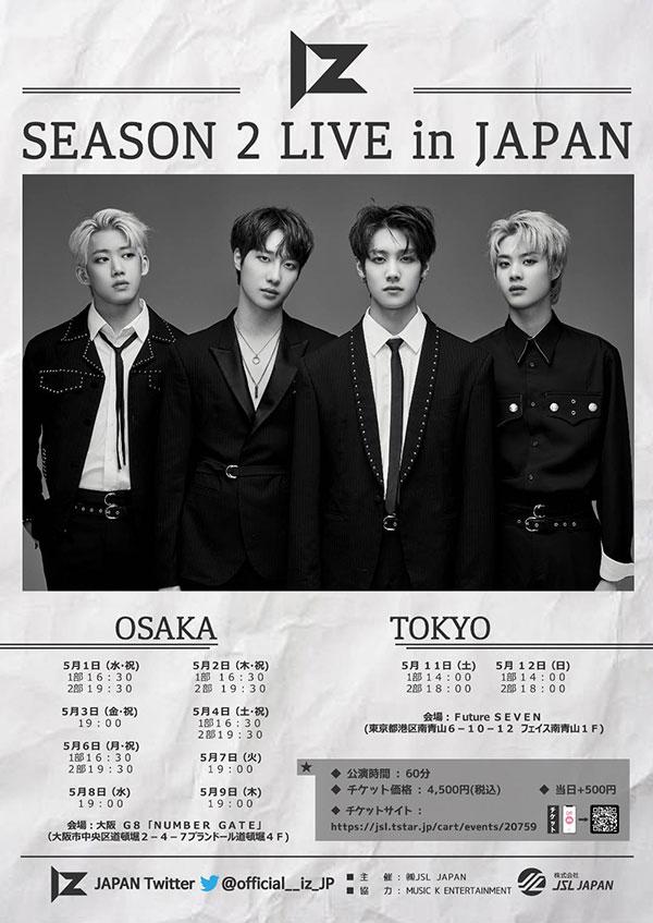 IZ SEASON2 LIVE in JAPAN