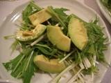 アボカドと水菜のサラダ