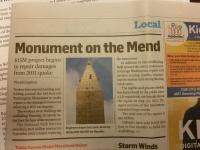 2013年3月8日 Express誌