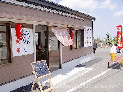 比叡山山頂売店01