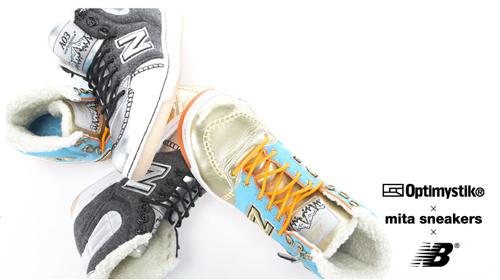 8c5c7fcb557a6 ニューバランスA03 Optimystik × mita sneakers ☆ | BPM BLOG