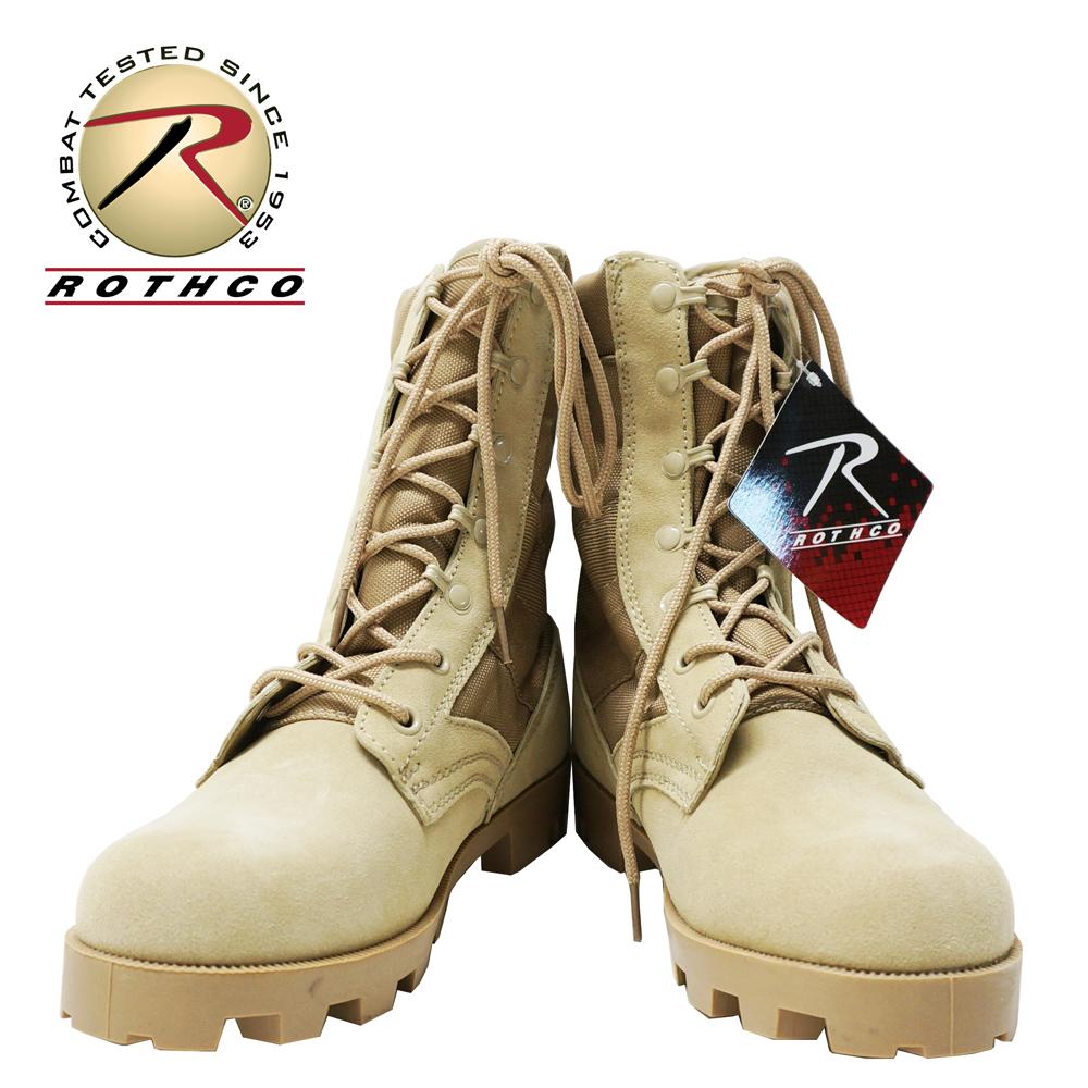 ROTHCO-BOOTS-1.jpg