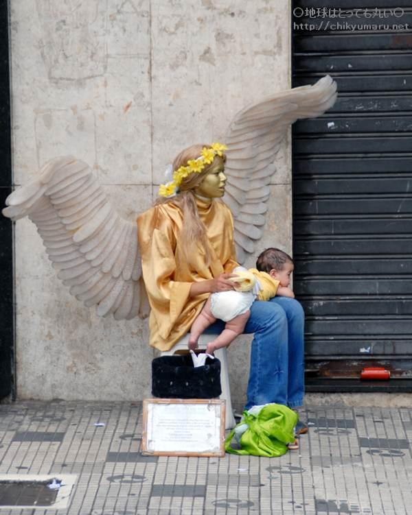 第1回 リベルダージの天使