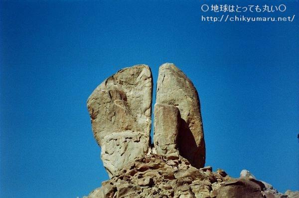 第2回 モーセの岩