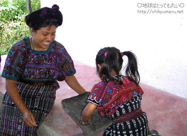 グアテマラに生き続けるマヤ