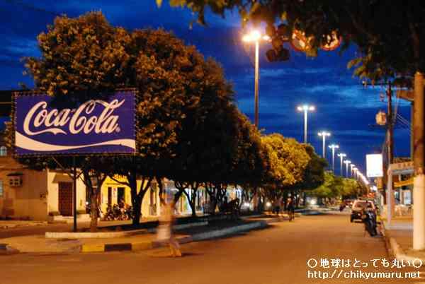 青色のコカ・コーラ