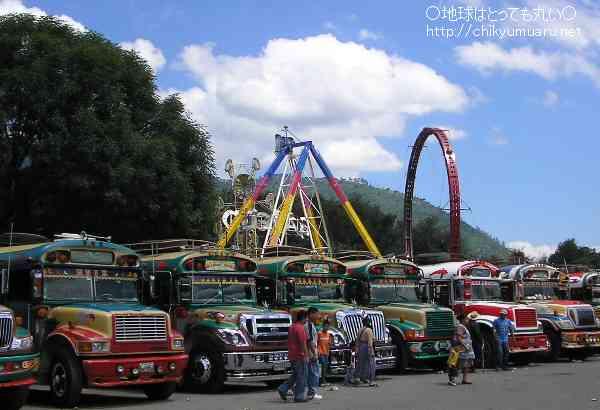 グアテマラのレインボーバス