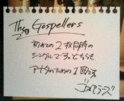 20061027_237795.JPG