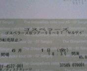 20070511_309001.JPG