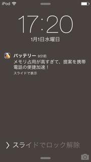 アヤシい日本語