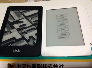 kobo glo, Kindle Paperwhite