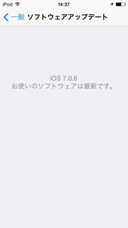 iOS7.0.6になったよ