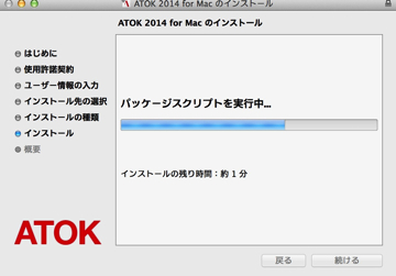 スクリーンショット 2014-06-17 17.24.11.jpg