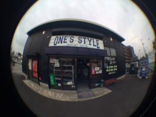 Ones Style