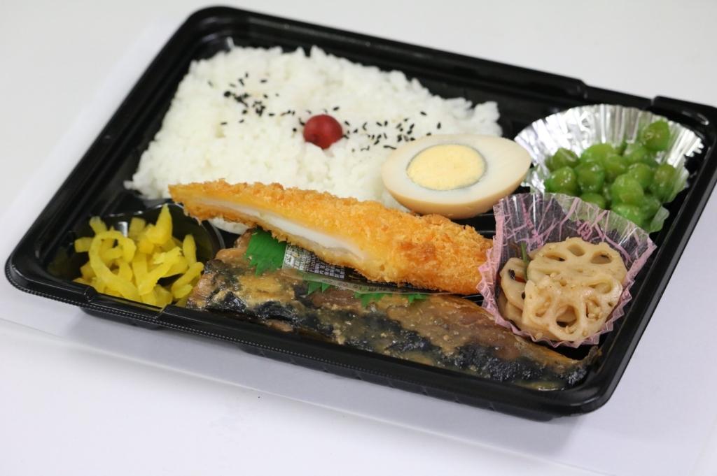 サバ味噌弁当2