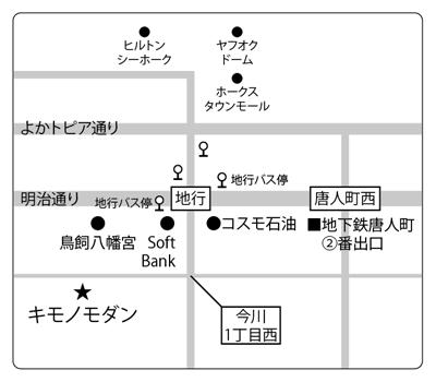 キモノモダンマップ_s.png