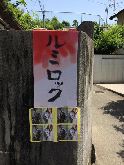 2014-05-31-13.26.48.jpg